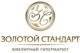 ЗОЛОТОЙ СТАНДАРТ
